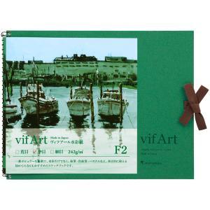 ヴィフアール水彩紙 中目 F2 S22VA e-gazai-tougei