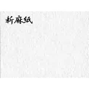 新麻紙(しんまし)四六判  未加工 5枚巻 788mm×1091mm|e-gazai-tougei