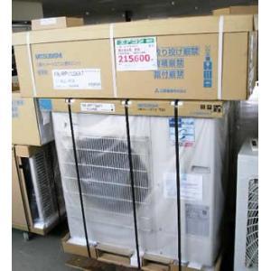 エアコン(壁掛け型)4馬力 三菱 内機 PK-RP112KA7 外機 PVZ-ERP112HA11 新品|e-gekiyasu