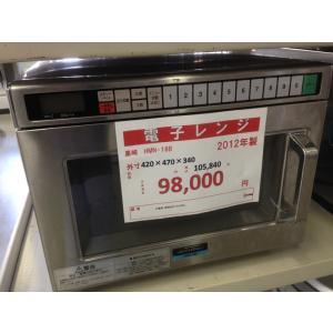 電子レンジ ホシザキ HMN-18B 中古|e-gekiyasu