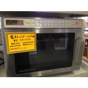 電子レンジ 東芝 ER-19TM 中古|e-gekiyasu