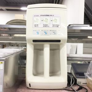 ジェットタオル 三菱 JT-KB10A 中古|e-gekiyasu