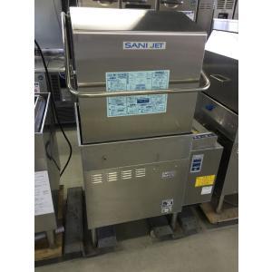 食器洗浄機 日本洗浄機 SD113GSH 中古|e-gekiyasu