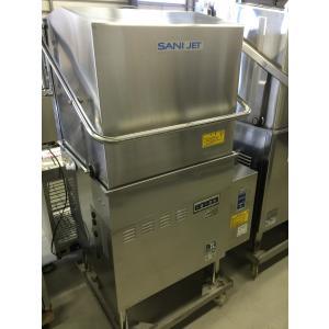 食器洗浄機 日本洗浄機 SD-112GSAH 中古|e-gekiyasu