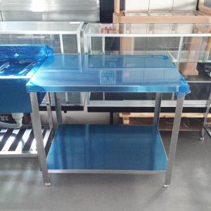 作業台(天板補強入り) 900x600x800 新品未使用品|e-gekiyasu