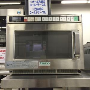 電子レンジ パナソニック(サンヨー) NE-1801TA 中古|e-gekiyasu