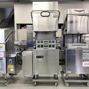 食器洗浄機 タニコー TDWD-6SGL 中古|e-gekiyasu