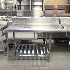 クリーンテーブル 1300x700x815(+150) 新品未使用品|e-gekiyasu