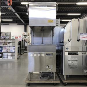 食器洗浄機 日本洗浄機 SD82EA3 中古|e-gekiyasu