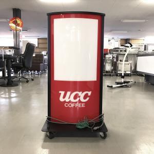 UCC 看板 - FL32W 中古1200x800x1950|e-gekiyasu