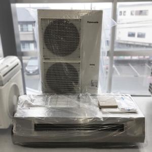 厨房用エアコン(天吊り形)5馬力 ※冷房専用 パナソニック 外機 CU-P140CA 内機 CS-P140V4 新品未使用品|e-gekiyasu