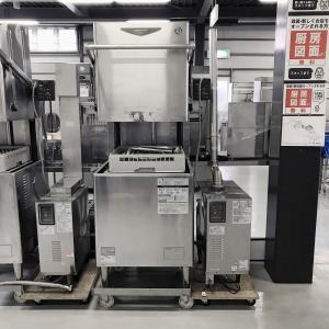 食器洗浄機 ホシザキ JWE-680A 中古...