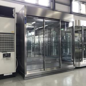 フラワー冷蔵ショーケース ダイワ(大和冷機工業)DFA732-R 中古【ガラス製品のため自社配送(三重県内)のみ注文承ります】【搬入設置費別途見積】|e-gekiyasu