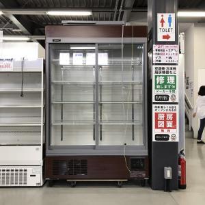 リーチイン冷蔵ショーケース ホシザキ RSC-120CT-1B 中古【ガラス製品のため自社配送(三重県内)のみ注文承ります】|e-gekiyasu