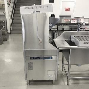 食器洗浄機(右向仕様)ホシザキ JWE-450RUB3-R 中古|e-gekiyasu