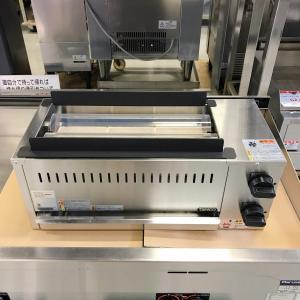 ガス赤外線串焼用グリラー タニコー TMS-TIG-2K 中古 e-gekiyasu