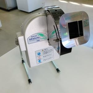 ネギスライサー(新品)中部コーポレーション SW130Z01 未使用品|e-gekiyasu