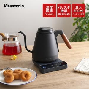 Vitantonio ビタントニオ 温度調節 電気ケトル ドリップケトル VEK-10-K|e-goods|03