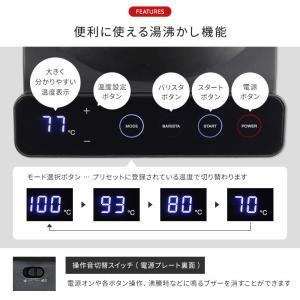 Vitantonio ビタントニオ 温度調節 電気ケトル ドリップケトル VEK-10-K|e-goods|06