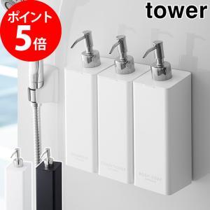 マグネットで壁面にくっつく、簡単取り付けのディスペンサー素材感を活かし無駄を省いたデザインが人気の『...