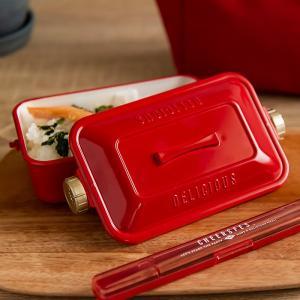 ホーロー風で注目の的!ダイヤルデザインのお弁当箱「チアーズフェス 回転バックルランチ 1段」は、琺瑯...