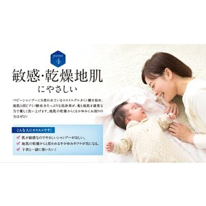 シャンプー 美容室 専売品 ノンシリコンアミノ酸系 オンリーシャンプー  リンス不要|e-goodsplus|08