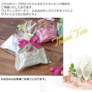サボンドマルセイユ石鹸 [フレグランスタイプ] 20g用お包み袋|e-goodsplus|04