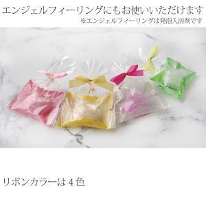 サボンドマルセイユ石鹸 [フレグランスタイプ] 20g用お包み袋|e-goodsplus|05