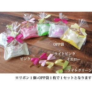 サボンドマルセイユ石鹸 [フレグランスタイプ] 20g用お包み袋|e-goodsplus|06