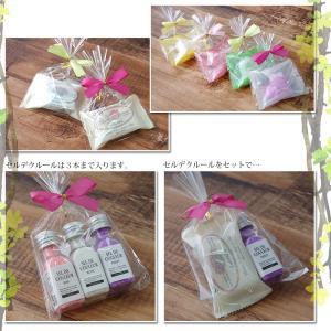 サボンドマルセイユ石鹸 [フレグランスタイプ] 20g用お包み袋|e-goodsplus|07