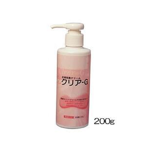クリアG 200g 皮膚保護クリーム 和光化学|e-hadapios