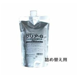 クリアG 詰め替え用 500g 皮膚保護クリーム 和光化学