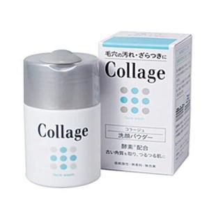 コラージュ 洗顔パウダー 40g 持田ヘルスケア|e-hadapios