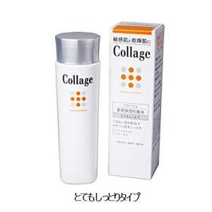 コラージュ 薬用保湿化粧水 とてもしっとり 医薬部外品 120ml 持田ヘルスケア e-hadapios