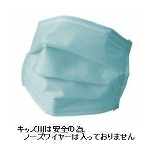 【あすつく/ポイント5倍】子供用マスク【日本製】MERS PM2.5 アレルキャッチャーマスク S 30枚x3箱|e-hadapios|02
