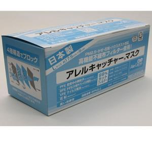 【ポイント2倍/あすつく/日本製】MERS・PM2.5対応 アレルキャッチャー マスク L 30枚入りX2箱  |e-hadapios