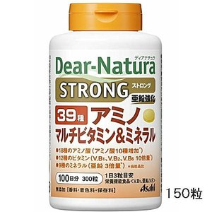 ディアナチュラ ストロング39アミノ マルチビタミン&ミネラル 150粒 e-hadapios