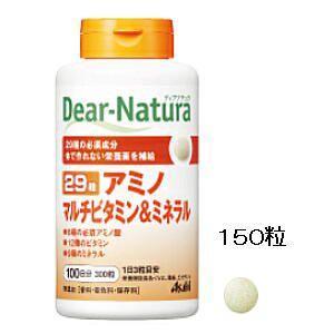 ディアナチュラ 29アミノ マルチビタミンミネラル 150粒  e-hadapios