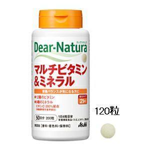 ディアナチュラ マルチビタミン&ミネラル 120粒の関連商品10