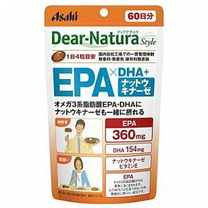ディアナチュラスタイル EPA×DHA・ナット...の関連商品9
