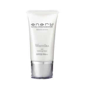 エナリー ホワイトニング UVメイクアップベース ホワイティアラ SPF22 PA++ 医薬部外品|e-hadapios