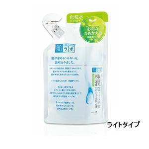 肌研(ハダラボ) 極潤 ヒアルロン液 ライトタイプ 詰め替え用 170ml ロート製薬 e-hadapios