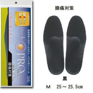 インソールプロ 膝痛対策 靴用中敷き メンズ Mサイズ|e-hadapios