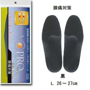 インソールプロ 膝痛対策 靴用中敷き メンズ Lサイズ|e-hadapios