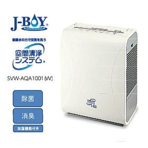 次亜塩素酸 除菌水 空間清浄システム 加湿器機能付 J-BOY SVW-AQA1001|e-hadapios