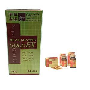 ゼライス トリペプチド GOLD EX 600粒|e-hadapios