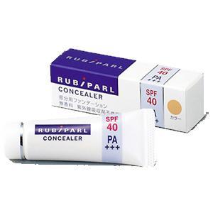 ルビパール コンシーラー ナチュラル SPF40 PA+++ 15g ポーラファルマ|e-hadapios