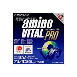 アミノバイタルプロ 14本 味の素 e-hadapios