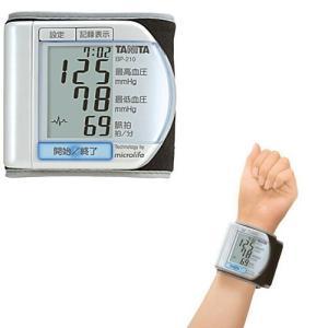 タニタ デジタル血圧計 手首式デジタル血圧計 BP-210(パールホワイト)|e-hadapios