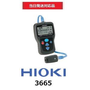 (当日出荷対応品)日置電機 3665 LANケーブルハイテスタ HIOKI|e-hakaru